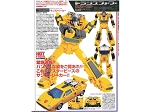 Takara MP-39 Masterpiece Sunstreaker